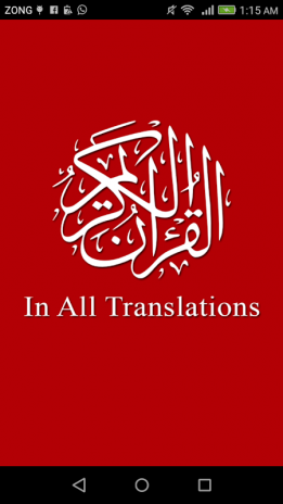 Read Listen Holy Quran 1 1 Download APK for Android - Aptoide