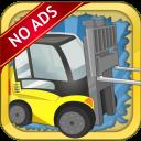 Construction City no ads