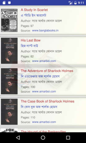Sherlock Holmes - in Bangla 1 3 Download APK for Android - Aptoide