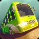 City Coach Bus 2020