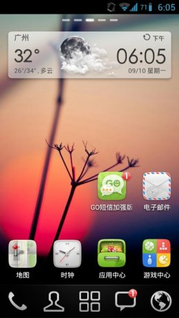GO Launcher EX for China 3 9 Download APK for Android - Aptoide