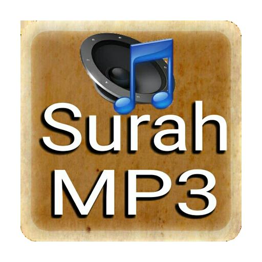 Surah-At-Tariq