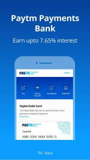Payments, Wallet, Bank Account, QR Scanner 8 2 101 Download