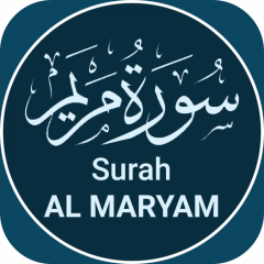 Surah Maryam 1 4 Download APK for Android - Aptoide