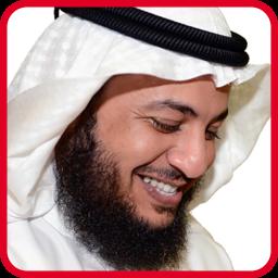 Idriss Abkar - Full Quran 1 1 0 Download APK for Android - Aptoide