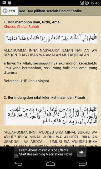 doa setelah sholat tahajud pdf