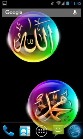 Allah Muhammad Live Wallpaper Screenshot 3