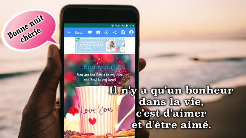 Good Morning My Love In French Images Wallpaper Directory