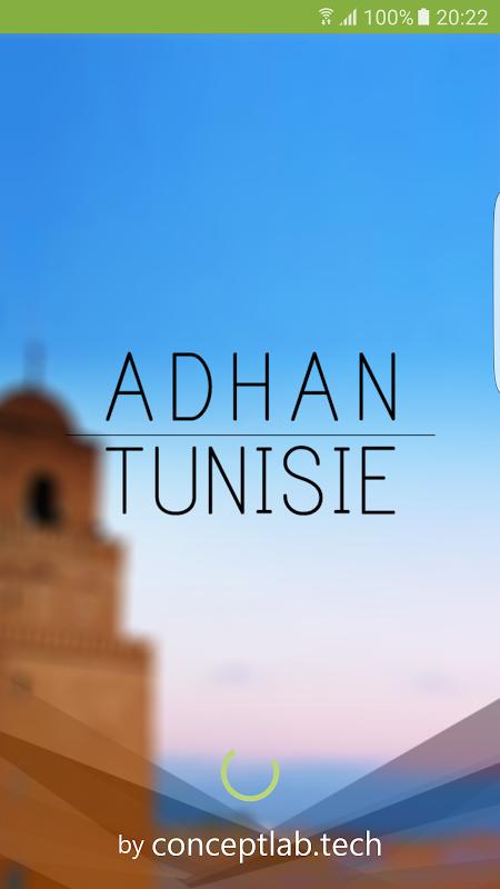 ADHAN TUNISIE TÉLÉCHARGER