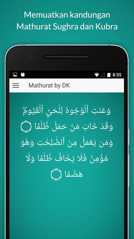 Al mathurat sughra online dating