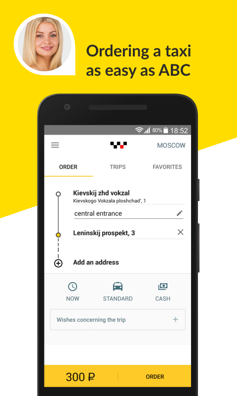 maxim — order a taxi screenshot 1