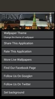 На андроид видео обои на экран