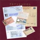 Verifica documenti esteri