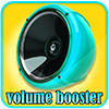 super high volume booster super loud