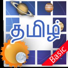 Astro Naveen - Free Horoscope & Matching 1 4 1 7 Download