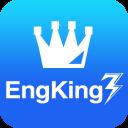 英文單字王3 EngKing - 背單字的最佳利器