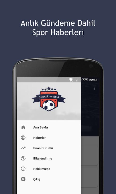 Stadium24 screenshot 2