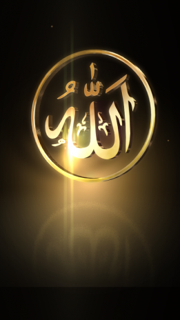 Allah god wallpapers | allah god desktop wallpapers download.