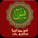 Surat Yasin Arab Latin Dan Artinya