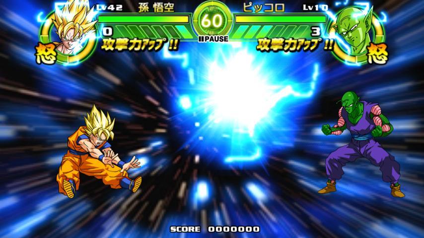 ドラゴンボールタップバトル screenshot 2