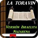 La Torah VIN en Español Gratis