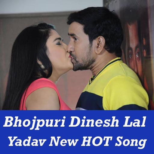Dinesh Lal Yadav Ka Bhojpuri Gana New Songs Video 1 0 Download Android Apk Aptoide