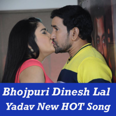 Dinesh Lal Yadav Ka Bhojpuri Gana New Songs Video 1 0 ए ड र यड क ल ए एप क ड उनल ड कर Aptoide