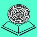 Kandi Raj College Library