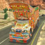 朴卡车司机 Icon