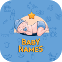 Baby Names (Pro)