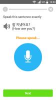 Learn Korean Communication Screen