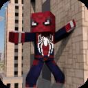 Red Hero Web Mod for MCPE