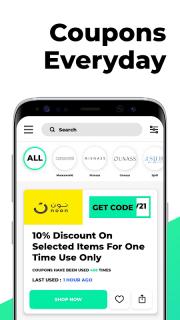 Saudi Coupons -Discount Coupons Code & Promo Codes screenshot 3