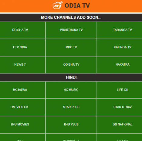 My Odia TV 102 0 0 Download APK for Android - Aptoide