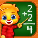 Mathe-Spiele für Kinder - Addition & Subtraktion