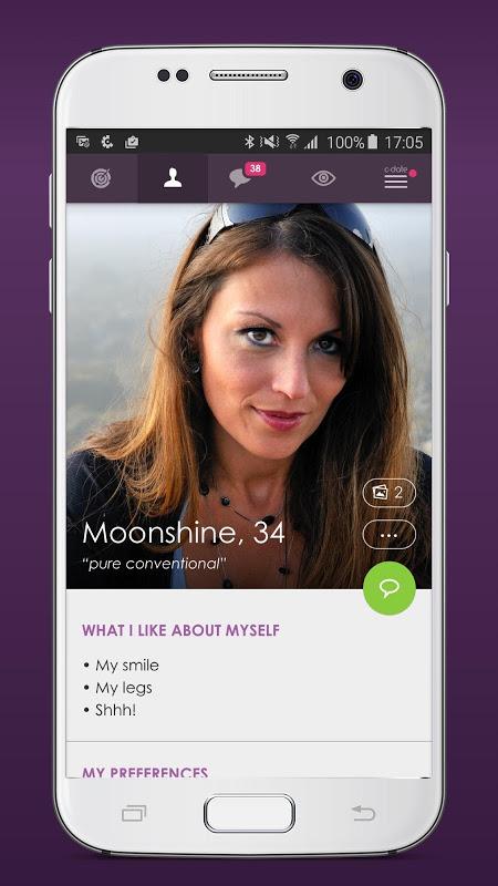 Γκέι σεξ εφαρμογή για το Android