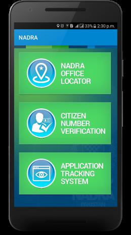 NADRA App 0 1 23 Download APK for Android - Aptoide