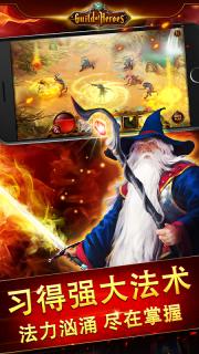 Guild of Heroes - fantasy RPG screenshot 4