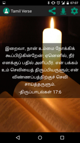 today bible verse tamil
