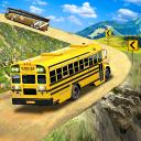 off road sekolah bis sopir kota publik angkutan