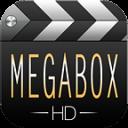 MegaBox HD Lite