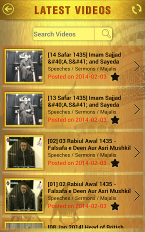Islamic Videos 1 0 Download APK for Android - Aptoide
