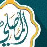 Icône المصلي - (Prayer Times)