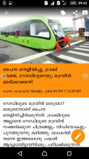 Manorama News - Live TV* 3 0 1 Download APK for Android