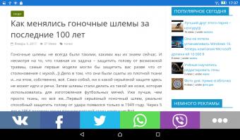Artti Screenshot