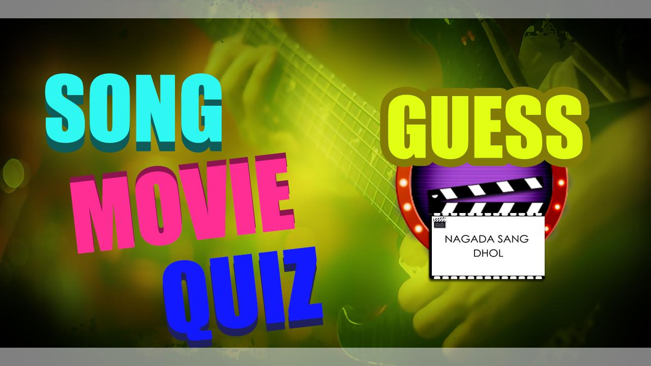 Guess Hindi Bollywood Song 1 2 Download Android Apk Aptoide Just tap one by one on the elements from different columns to connect them with a line. guess hindi bollywood song 1 2 download