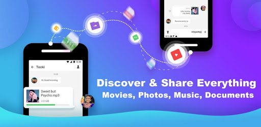 WeShare - Discover & Share Movies, Music, Photos 2 0 08