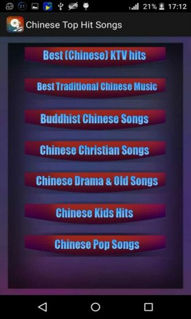 Chinese Top Hit Songs 1 2 Download APK for Android - Aptoide