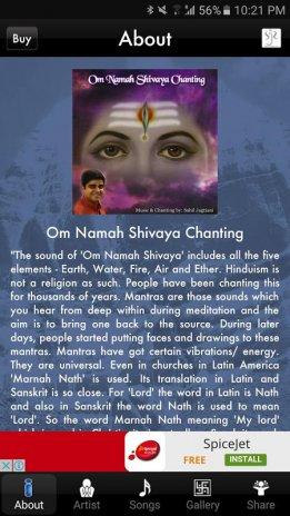 Om namah shivaya chanting in telugu mp3 | Om Namah Shivaya