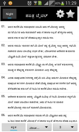 Kannada&English-Offline Bible 1 0 Download APK for Android